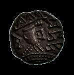 Halls Hammered Coins