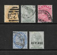1860 Queen Victoria SG18 to SG26 & Revenue collection of 5 stamps Used  MALTA