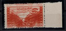 E137458/ LEBANON – VARIETY – AIRMAIL – Y&T # PA24-dp MINT MH