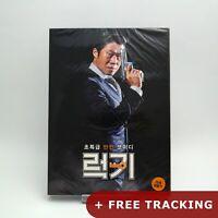 Luck-Key .DVD (Korean)