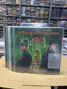 HOUSE OF FLYING DAGGERS LP LIMITED EDITION TRANSLUCED GREEN MARBLED 2021
