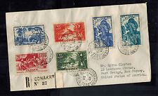 1938 Conakry Guinea AOF Registered Cover to USA Colonial Expo