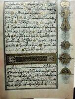 Blatt aus dem Coran des Muley Zaydan