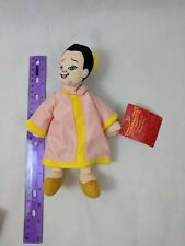 The King and I Princess Ying Warner Bros. Studio Store Plush Bean Bag Beanie Tag