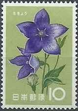 Timbre Flore Japon 672 ** lot 20268