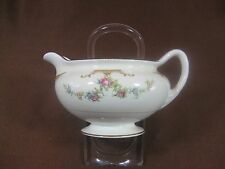 Homer Laughlin Eggshell Nautilus Creamer E 52 N 5 Gold Trim
