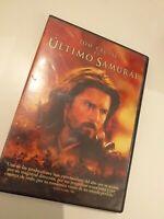 Dvd   EL ULTIMO SAMURÁI CON TOM CRUISE