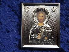 ORTHODOX RUSSIAN ICON CHRIST PANTOCRATOR #2; brass oklad .