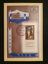 ISRAEL MK 1956 MUSIKINSTRUMENTE HARFE MAXIMUMKARTE MAXIMUM CARD MC CM c8288