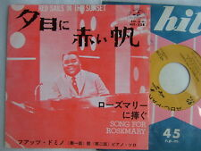 FATS DOMINO RED SAILS IN THE SUNSET / JAPAN 7INCH