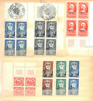 Colonies : 7 timbres Tunisie avant independance par blocs neufs **