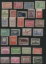 AFGHANISTAN: Unused Selection - Ex-Old Time Collection - Album Page (30563)