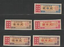 China Cinderella Fiscal Revenue Stamp 8-1-  Two Scans = 8 stamps