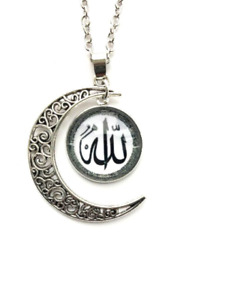 Muslims Allah Pattern Moon Pendant Necklace