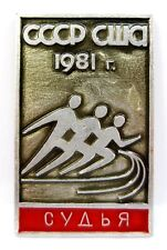 Match USSR-United States Track and Field in 1981 Referee Badge Pin Rare