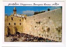 Jerusalem Kotel POSTCARD Western Wailing Wall Jewish Temple The Holy Bible Land
