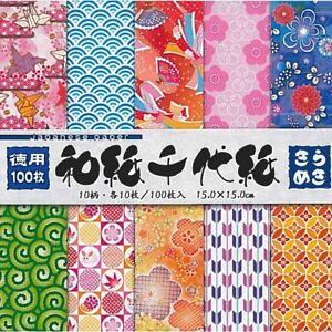 """Japanese Origami Folding Paper 6"""" (15cm) Washi Chiyogami Set Assorted 100 Sheets"""