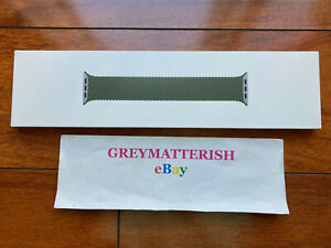SEALED Genuine size 8 BRAIDED SOLO Loop *INVERNESS GREEN* 44mm for Apple Watch