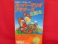 Super Mario Bros strategy guide book 1985 / NES
