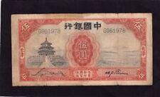 New listing China 5 Yuan P-70b 1931 G+