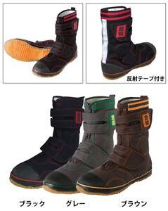 Japanese Ninja Fashionable Safety Boots Anti Slip Shoes TOBIZARU New From Japan