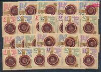 DDR WZd600-WZd607, SZd266-SZd273 postfrisch 1984 Historische Siegel (7216607