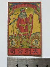 Ancienne étiquette boite d'allumette JAPON  Old Matchbox Label JAPAN