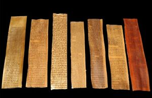 COLLECTION 7 COLUMNS ANCIENT BIBLE SCROLLS HANDWRITTEN PARCHMENT 200-350 years