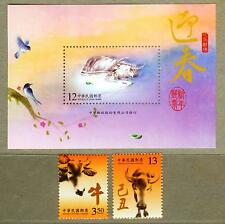 Taiwan 2009 China Lunar New Year of Ox S/S + Stamps
