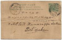 FMS 2c green postal card used 1928 KL to Port Dickson
