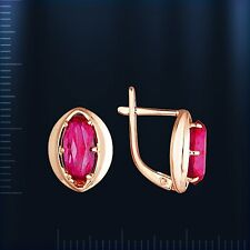 Russian solid rose gold 585 /14k Corundum ruby earrings  NWT.