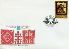 Ukraine 2018 FDC Sumy Icon 1v Set Cover Icons Religious Art Stamps