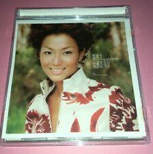 SAMMI CHENG 鄭秀文 ZHENG XIU WEN : 我应该得到 I DESERVED  ( 1999 )   CD