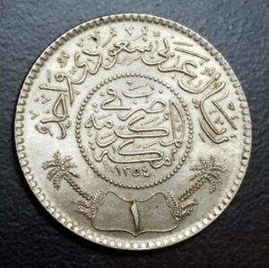 1935 SAUDI ARABIA SILVER ONE 1 RIYAL 1354 AH OLD ARAB WORLD FOREIGN COIN KM 18