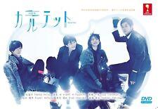 JAPANESE DRAMA~Quartet(1-10End)English subtitle&All region FREE SHIPPING