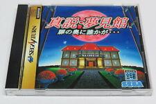 Mansion Of The Hidden Souls / Shinsetsu Yumemiyakata Japan JPN Sega Saturn * VGC