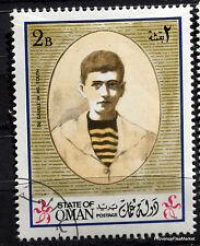 OMAN CHARLES DE GAULLE GENERAL FRANCAIS   TIMBRE VIGNETTE     88M293