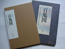 HORIYOSHI III BOOK JAPANESE MASTER HORIYOSHI III 100 DEMONS TATTOO BOOK irezumi