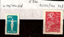 CHINE 2 timbres  neufs Scott N° 146 et 1L122 : sport et lanterne E230