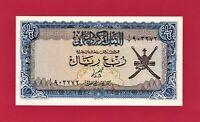 OMAN 1/4 RIAL 1977 SCARCE GEM-UNC NOTE (P-15a) Sign: Tarik bin Taimur - LAST ONE