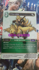 Carte FINAL FANTASY CHOCOBO 1-075C x 3