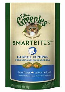 Feline Greenies Smartbite Hairball Remedy   Tuna Flavor 2.1oz - Pack of 4