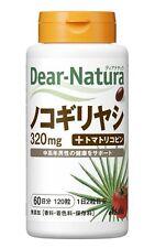 Asahi DEAR-NATURA Saw Palmetto with Tomato Lycopene 120-Tablet