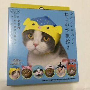 Cap For Cat Ikusa Squid Cap Blind Box NEW FREE SHIPPING(B308)