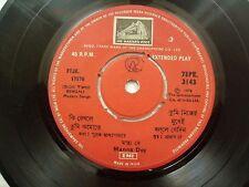 MODERN SONGS MANNA DEY BENGALI rare EP RECORD 45 vinyl INDIA  VG