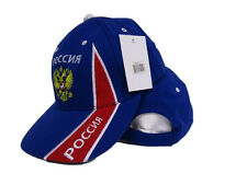 Poccnr Russia Russian Two Headed Eagle Blue Baseball Hat Cap 3D embroidered