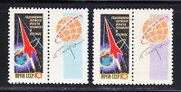 Russia 1962 MNH Sc 2578 Mi 2587 a+b Yuri Gagarin's flight into space anniversary