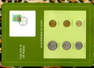 Coin Sets of All Nations Egypt w/card 1972-1980 UNC 10, 5 Milliemes 1973
