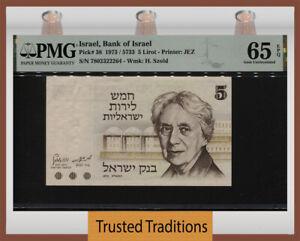 TT PK 38 1973 ISRAEL BANK OF ISRAEL 5 LIROT PMG 65 EPQ GEM UNCIRCULATED!