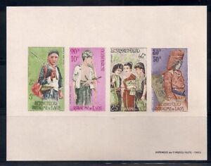 Laos   1964   Sc # C45a   Impf.   s/s   MNH   OG   $75.00   (2-6622-5)